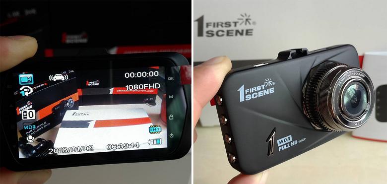 Camera hành trình D168 giá siêu rẻ