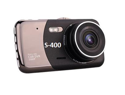 camera hành trình s400 có gps